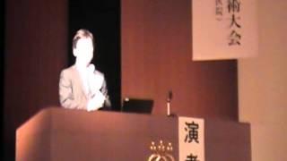 第20回日本口腔感染症学会総会・学術集会