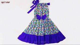 Dress sewing a wonderful girl simply