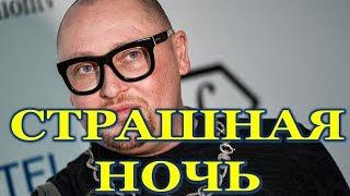 Неожиданная кончина Шуры возмутили россиян!
