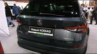 Skoda Kodiaq.  Мир автомобиля 2018