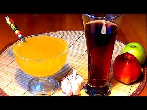Мед, чеснок и яблочный уксус - лечебная настойка.
