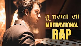 Tu Chalta Jaa (Video) | New Hindi Motivational Rap song 2018 | Abby Viral Ft. Rahwan