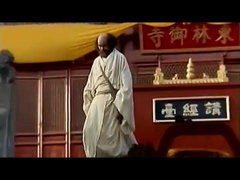 Мастер дзен Бодхидхарма духовный фильм