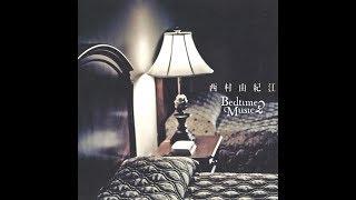 Bedtime Music July.2011 00:00: 君が想い出になる前に 05:39: 耳をすま...