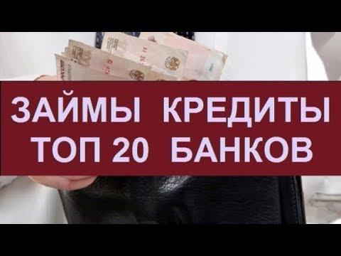 быстрый займ в москве с плохой кредитной историей тинькофф кредитка отзывы 2020