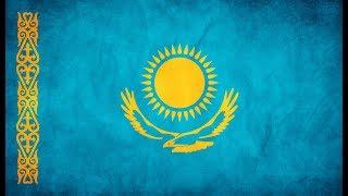 Предсказания для Казахстана на 2018 год (первоначальные)