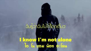 Alan Walker - Alone (Lyrics) คำอ่านไทย Thai Sub แปลไทย