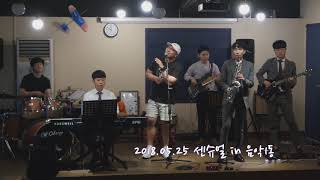 11. englishman in new york - 센슈얼 (Cover.) in 음악1동