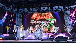 Эстрадно-цирковое шоу «Купальский сон»