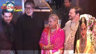 Amitabh Bachchan, Jaya Bachchan And Rekha At Neil Nitin Mukesh and Rukmini Wedding Reception