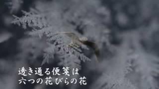 作詞/作曲:中島みゆき ギター/歌:れもん 雄大な北国の雪景色。。 見て...