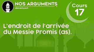 Nos arguments  - Cours 17