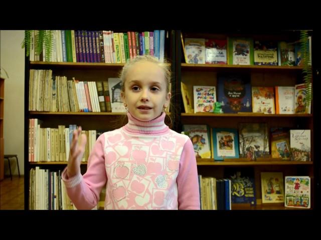 Изображение предпросмотра прочтения – АлисаВойновская читает произведение «Взимние сумерки нянины сказки…» Н.А.Некрасова
