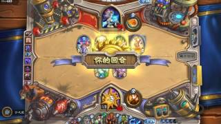 HearthStone  Heroes of Warcraft 04 28 2017