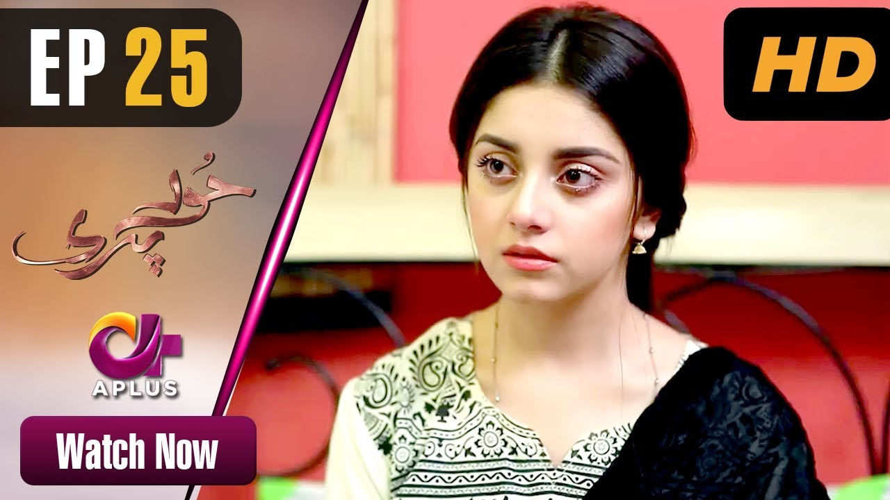Hoor Pari - Episode 25 Aplus Jun 9