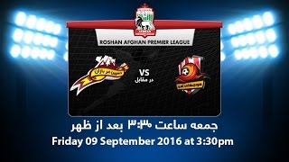 RAPL 2016: Mawjhai Amu vs De Spinghar Bazan - Full match