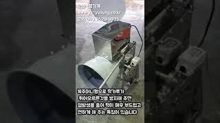 떡펀치기계 떡기계 절구펀치