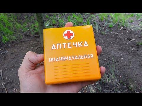 Рестайлинг Аптечки Индивидуальной (АИ-2) и замена лекарств на современные аналоги
