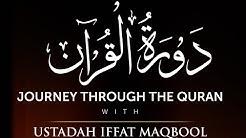 Dawrah e Quran 2020 I  Juz 30 (Part 2)  I  Ustadah Iffat Maqbool