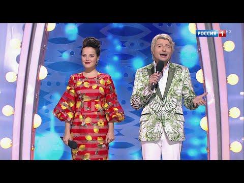 Юмор года 🎄 Новогодняя юмористическая программа. Новый год 2018 | Россия 1 - Видео приколы смотреть