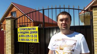Продам кирпичный дом в Анапе с отделкой под ключ