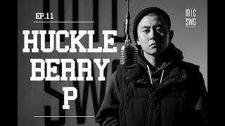 [New Era x MIC SWG4] 11. Huckleberry P(허클베리피)