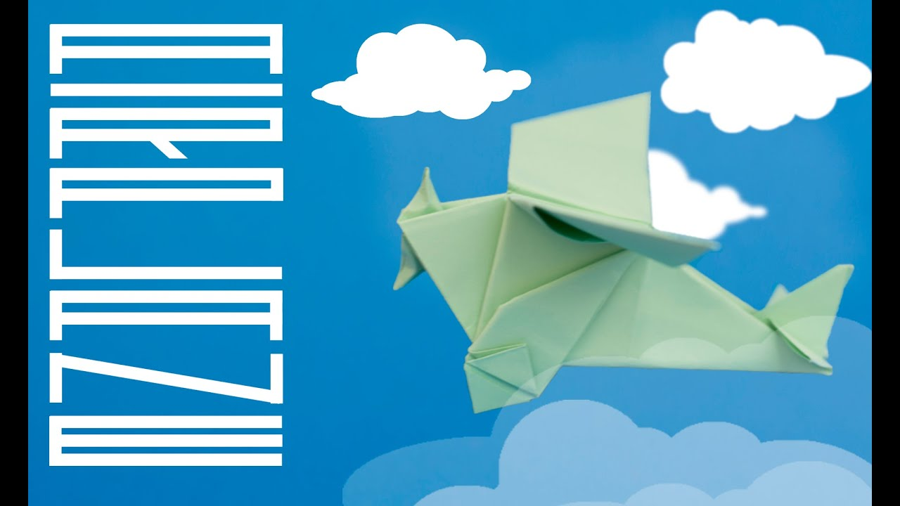 Airplane from paper. How to make paper airplane. Easy ... - photo#38