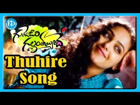 Thuhire Song - Gunde Jaari Gallanthayyinde Movie Songs - Nitin - Nithya Menon