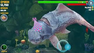 Я добился этого на глазу вы ролик понимаете Мегалодон самая большая акула в мире и подписывайтесь на