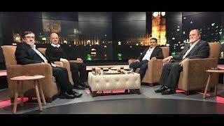 حوار لندن : الجزء الثاني : هل وضعت القدس السلطة الفلسطينية في مهب الريح ؟