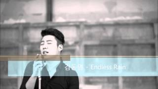 김동명 - Endless Rain (X-Japan cover)