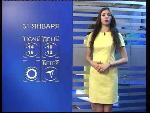 Прогноз погоды: Курская область - 31 января