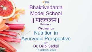BMS Palkatvam Webinar On Nutrition In Ayurvedic Perspective By Dr Dilip Gadgil