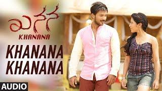 Khanana Khanana Full Audio Song | Khanana Kannada Movie | Aryavardan,Avinash
