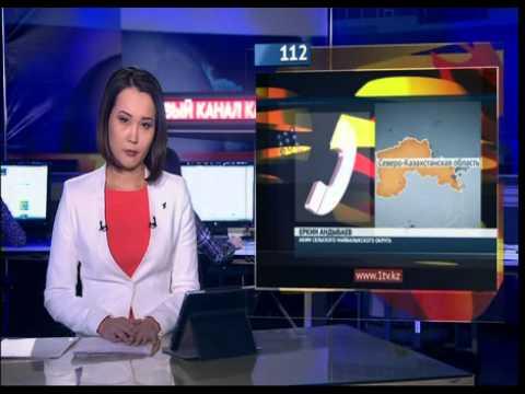 Донецкие новости онлайн смотреть