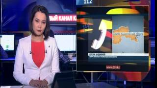 Первый канал Евразия  программа«112»