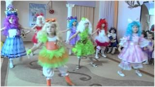 Танец Кукол-Марионеток