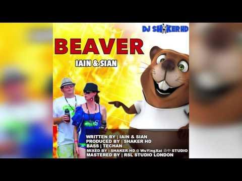 (Antigua Carnival 2016 Soca Music) Iain & Sian - Beaver