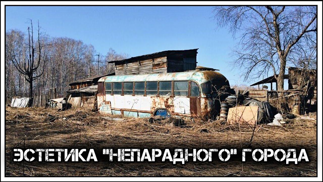 ✔️По тропам👣нетуристического Новосибирска: места, о которых знают только☝️ местные❗️❕