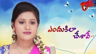 Endukila Chesave | New Telugu Short Film 2016 | Directed by Subbu Bellamkonda | #TeluguShortFilms