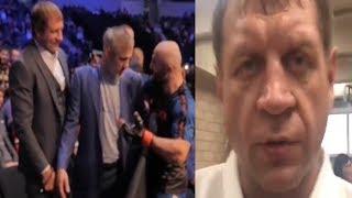 ПEРЕПАЛКА Емельяненко и Магомеда Исмаилова / Майк Тайсон дал совет Конору!
