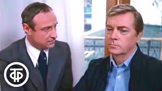 Частное лицо. Серия 3 (1980)