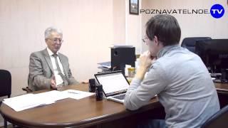 видео Роль банковской системы в национальной экономике