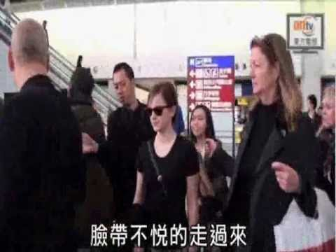 Emma Watson arriving in Hong Kong