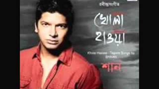 Download Hindi Video Songs - O jonaki by Shaan_Khola Hawa
