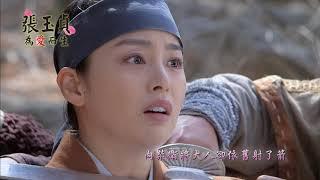 《張玉貞為愛而生》 EP5|中天娛樂台