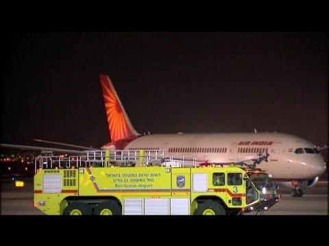 Premier vol à atterrir en Israël après le survol de l'Arabie
