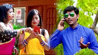 आ गया  Kamlesh Kaushal का  सबसे हिट गाना 2019 - Choli Me Rang Dalwayeb Sakhi Saiya Se