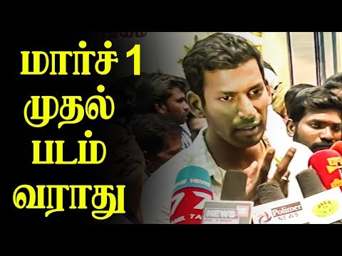 From March 1 films won't release in theatres | Vishal confirms
