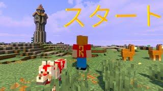 Aventuras Desconhecidas: Episódio 1 - ALGUÉM SURGE NO MUNDO (Série de Minecraft Survival Com Mods)